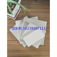 广东陶瓷耐酸砖|300x300mm防腐瓷砖厂家