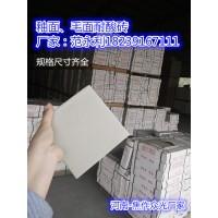 云南耐酸砖价格,云南耐酸砖防腐砖厂家