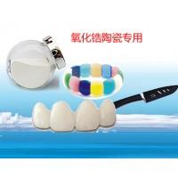 义齿预烧结专用氧化锆造粒粉