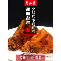 重庆火锅底料代加工