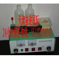 MJ101金属电化打标记,标记机