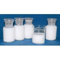 增硬耐磨用纳米氧化铝液体 a相纳米氧化铝分散液