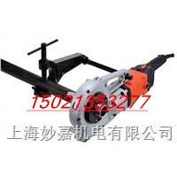 PT600套丝机高扭矩易操作易设置