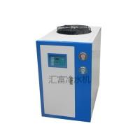 光学镀膜设备专用冷水机|工业冷冻机