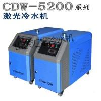 电主轴专用冷水机 汇富激光冷水机