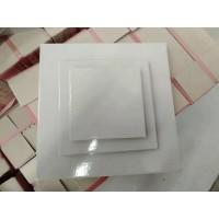 河南众光生产各种规格的防腐防滑耐酸砖生产厂家