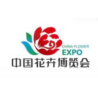 2019中国北京花卉园艺博览会招展火爆进行中
