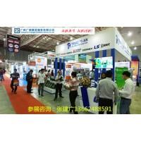 2020年越南第十三届胡志明市国际电力设备与技术展览会