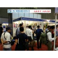2020年越南胡志明市国际汽车摩托车及配件产业展览会