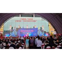 2020年越南(河内)国际建筑、建材及家居产品展览会