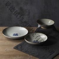 供应陶瓷餐具 订制陶瓷 日式粗陶 酒店 高端礼品餐具