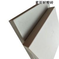 山东化工电厂专用300*300釉面耐酸砖 防腐地面砖6