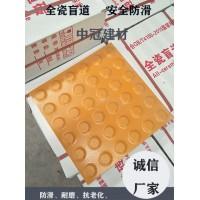 安徽盲道砖生产厂家/40020大规格橘色盲道砖价格6